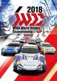 Jaquette de Sega World Drivers Championship
