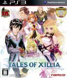 Jaquette de Tales of Xillia