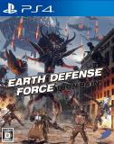 Jaquette de Earth Defense Force: Iron Rain