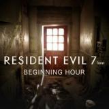 Jaquette de Resident Evil 7