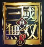 Jaquette de Dynasty Warriors 9